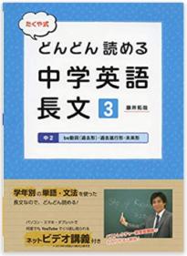 Reading Book 3
