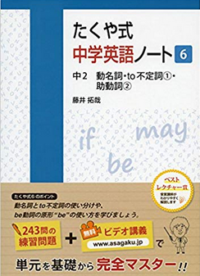 Takuya 6